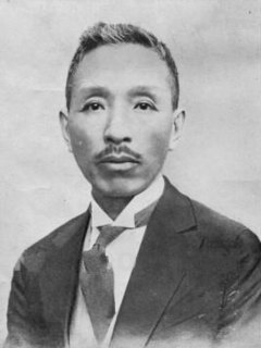 Huang Fu Chinese politician