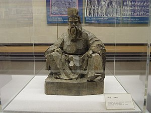 Yellow Emperor - Twentieth-century statue of the Yellow Emperor on display at the National Palace Museum in Taipei