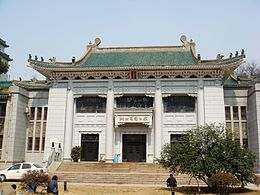 Hubei Provincial Library 02 2008-03.JPG