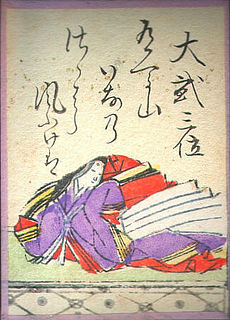 female poet in the Heian period Japan; daughter of Murasaki Shikibu