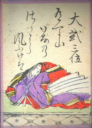 Daini no Sanmi - Daini no Sanmi, from the Ogura Hyakunin Isshu.