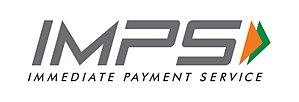 Immediate Payment Service - Image: IMPS new logo