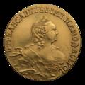 INC-916-a Пять рублей 1755 г. Елизавета Петровна (аверс).png
