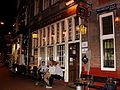 IN DE WILDEMAN BEER CAFE NEAR AMSTERDAM CENTRAAL STATION HOLLAND SEP 2012 (8060475650).jpg