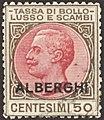 ITA 1923 FiscStHotelTax pm B002.jpg