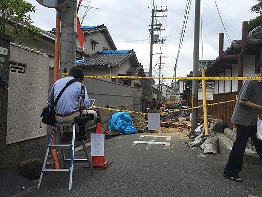 Ibaraki Earthquake