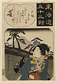 Ibaya Sensaburo - Tokaido gojusan tsui - Walters 95548.jpg