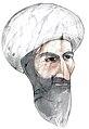 Ibn Jalaf al-Muradí (MUNCYT, Eulogia Merle).jpg