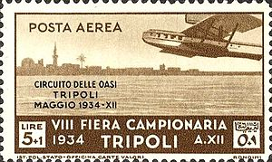 Tripoli International Fair - Italian stamp celebrating the 1934 TIF