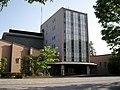Igakukan Hall (Ritsumeikan Univ, Kyoto, Japan).JPG