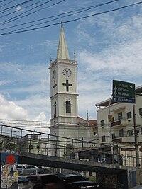 Igreja da Matriz de São João de Meriti.JPG