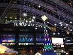 Illuminated Hakata Station 20141225.JPG