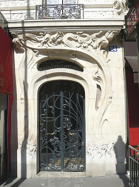 File:Immeuble rue de l'église détail Porte.jpg