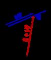 Impartirea vectoriala a unui segment.png