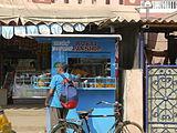 India-bangalore-whitefield-P1000286.jpg
