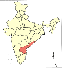 India Andhra Pradesh locator map.svg