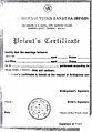 Indian Marriage Certificate.jpg