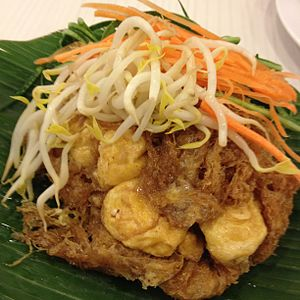 Tahu goreng - Image: Indonesia Tahu goreng