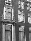 ingang - amsterdam - 20017457 - rce