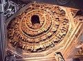 Inner Dome (3).jpg