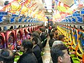 Inside of pachinko.jpg