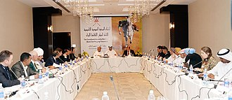 International Tent Pegging Federation - ITPF Constituent Assembly meeting on Oct 27, 2013. Oman
