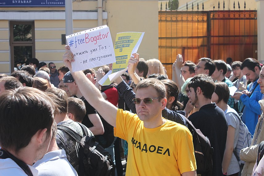 Internet freedom rally in Moscow (2017-07-23) 88.jpg