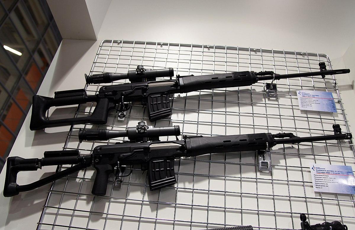 Dragunov sniper rifle - Wikipedia