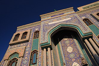 Religion in the United Arab Emirates - Shia Mosque in Dubai.