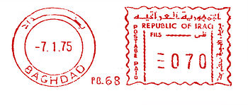 Iraq stamp type 4.jpg