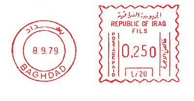 Iraq stamp type 7.jpg