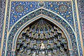 Irnk045-Jazd-Meczet Piątkowy.jpg