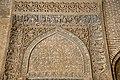 Irnt038-Isfahan-Meczet Piątkowy.jpg