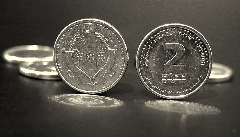 File:Israeli 2 New-Shekel coins.jpg