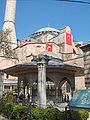 Istanbul.Hagia Sophia002.jpg