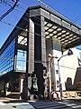 Itabashi Culture Hall.jpg