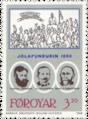Jólafundurin1888 320.png