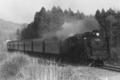 JNR-C61-19.png