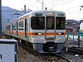 JRC-313-3000-for-minobu-line.jpg