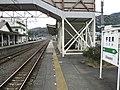 JREast-Ito-line-Usami-station-platform-20100331.jpg