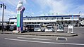 JR Hakodate-Main-Line Kutchan Station building.jpg