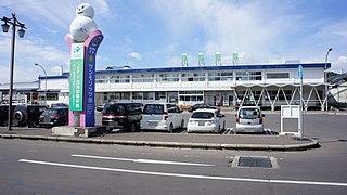 Kutchan Station Railway station in Kutchan, Hokkaido, Japan