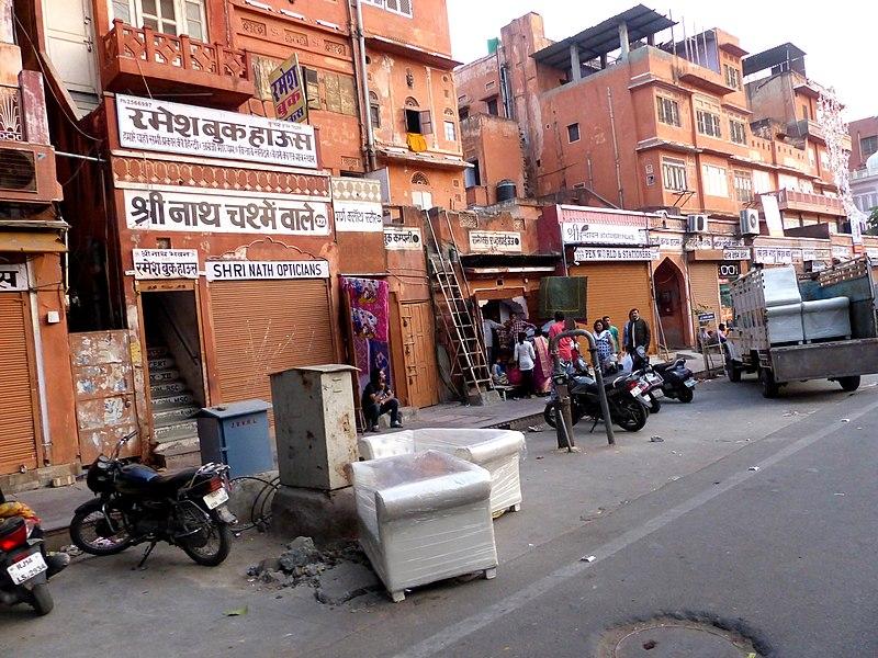 File:Jaipur - Pink City 5.jpg
