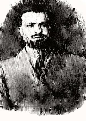 Jamil al-Midfai - Image: Jamil Al Madfai
