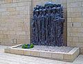 Janusz Korczak monument to children and orphans of the Holocaust at Yad Vashem.jpg