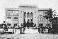 Japan Imperial Academy.JPG