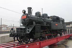 JNR Class C12 - Image: Japanese national railways C12 164 20120403