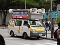 Japanese Commmunist Party (Nakano branch) Nissan Vanette, Nakano, Tokyo, Japan (42100478605).jpg