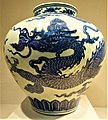 Jar with Dragon - MET - Joy of Museums.jpg