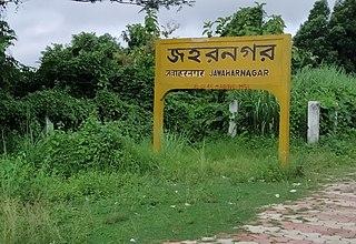 Jawaharnagar, Telangana City in Telangana, India